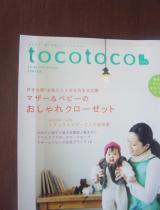 DSC05640_convert_20100202134431.jpg