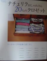 DSC05785_convert_20100506143443.jpg