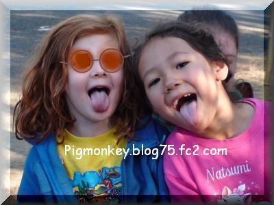snap_pigmonkey_200982194128.jpg