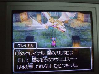 DSCF6566_convert_20090817215055.jpg