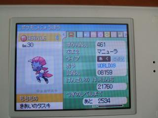 DSCF6567_convert_20090816171544.jpg