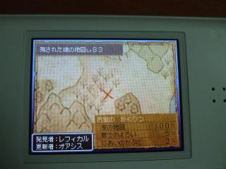 DSCF6571_convert_20090818233027.jpg