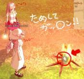 mabinogi_2009_11_22_005.jpg