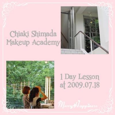 shimada_salon1