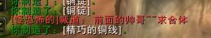 rq3eq.jpg