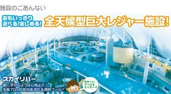 shisetsu_01.jpg