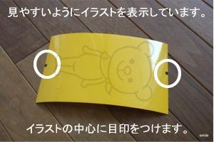 IMG_0404-2.jpg