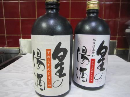 110616酒1