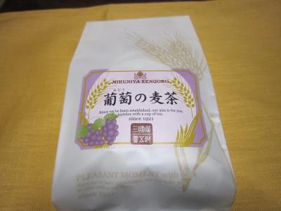 110831葡萄麦茶1