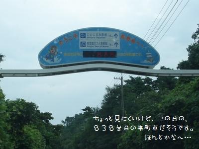DSCF2970.jpg