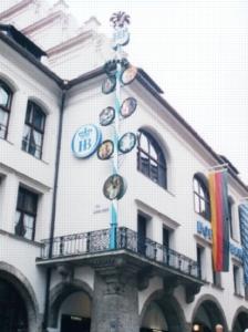 (ミュンヘン)ホーフブロイハウス2
