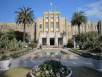 旬の宮崎県庁