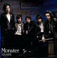 arashi-monster-s.jpg