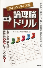 2011-1-6-puzzle.jpg