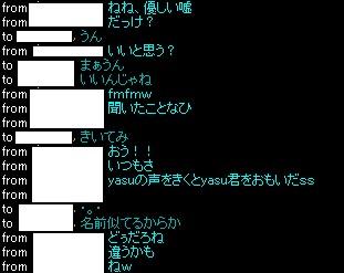 s-^q^q^q^