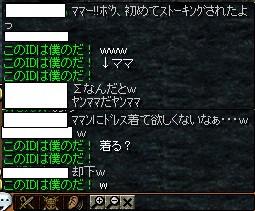 s-^q^w