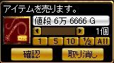 s-66666.jpg