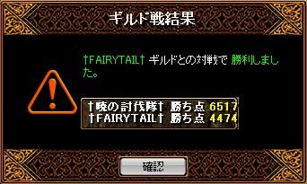 s-Gv1_20091018105358.jpg
