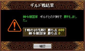 s-Gv2_20091114115425.jpg