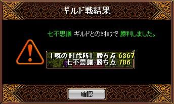 s-Gv3_20091018105357.jpg