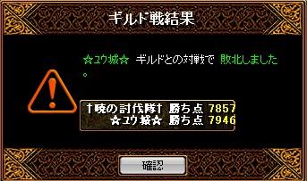s-Gv_20090924103323.jpg
