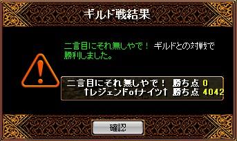 s-Gv_20091107123500.jpg