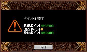 s-Pv_20090924103323.jpg