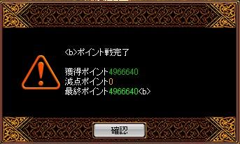 s-Pv_20091018105357.jpg