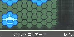 100523_01b.jpg
