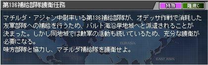 100523_02.jpg