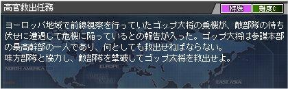 100523_03.jpg