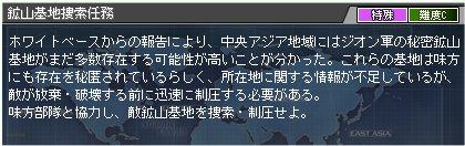 100523_04.jpg