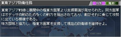 100525_02.jpg
