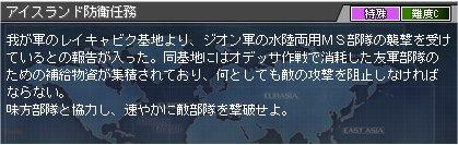 100525_05.jpg