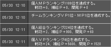100529_12.jpg