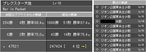 100529_13.jpg