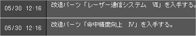 100529_14.jpg