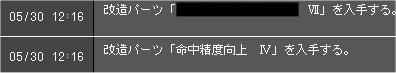 100529_14b.jpg