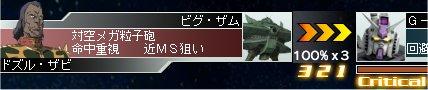 100606_10.jpg