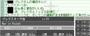 100606_14.jpg