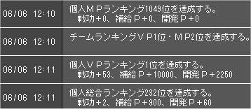 100606_15.jpg