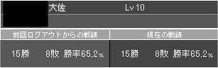 101024_01.jpg