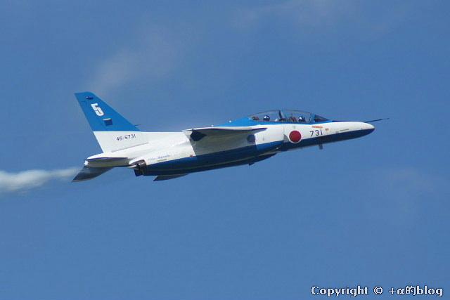 blue11-10_eip.jpg
