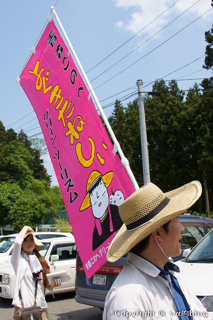 hachimitsu11-01_eip.jpg
