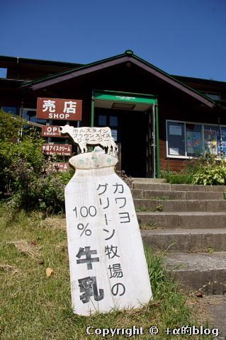 kawayo11bb_eip.jpg