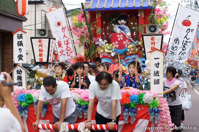 nagawa11-01_eip.jpg