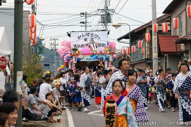 nagawa11-09_eip.jpg