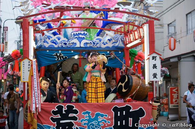 nagawa11-20_eip.jpg