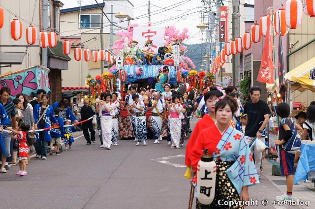nagawa11-41_eip.jpg