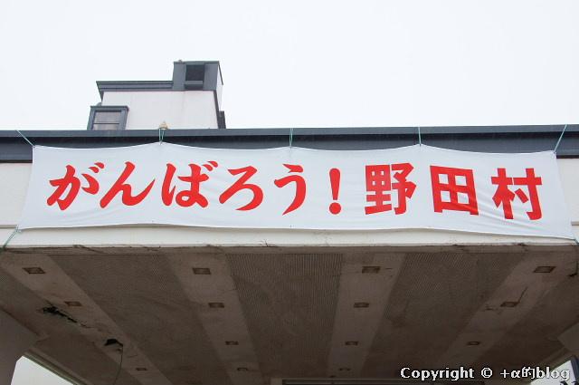 noda110703i_eip.jpg